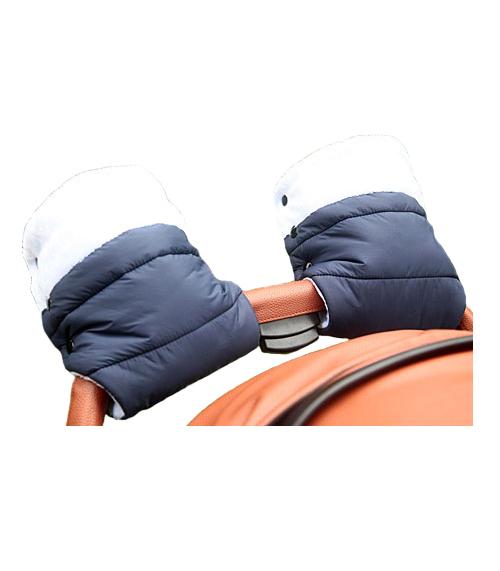 Zimske rokavice za otroški voziček